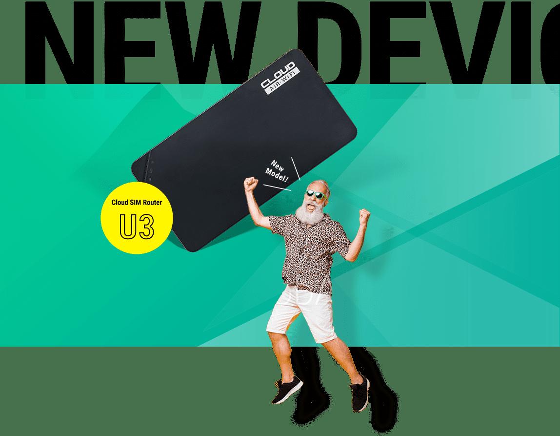クラウドWi-Fiの最新機種