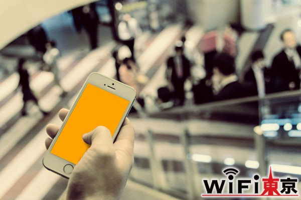 スマホに役立つポケットWiFi | 3つの便利な使い方