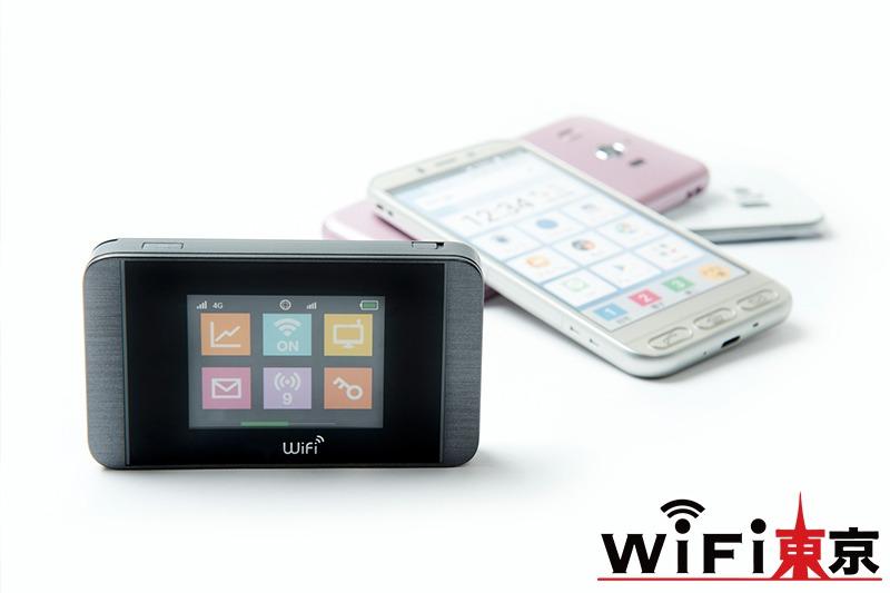 最安のポケットWi-Fiを発見!おすすめ機種の端末代金+月額料金を徹底比較
