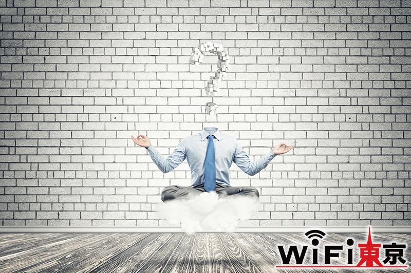 クラウドWi-Fiのデメリット4つ!| 次世代型の通信技術を利用した端末を解説